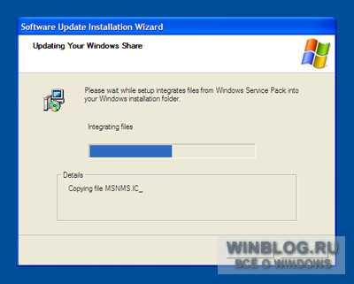 Инеграции windows xp sp2 d sp3