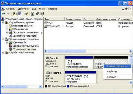 Программа для разбития жесткого диска xp