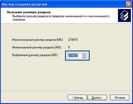 Как создать диск на виндовс хп - Zerkalo-vip.ru