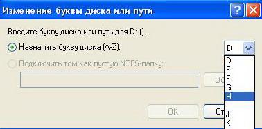 мы уже описали. Жмите на значок CD ...: www.docwin.ru/article559.html