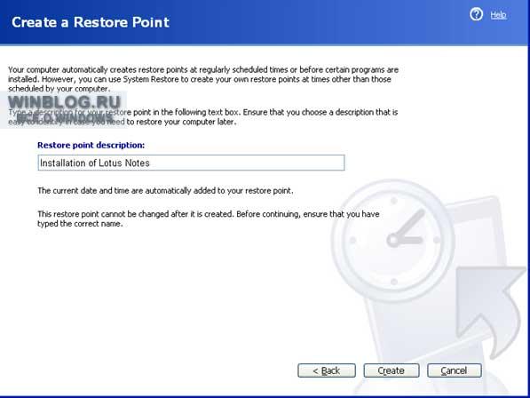 Возврат рабочей конфигурации  компьютера Windows XP при помощи утилиты Восстановление системы