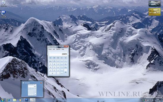 Будет ли Windows 7 лучше